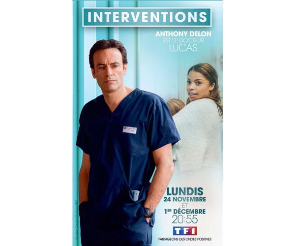 Avis sur la série Interventions de TF1 : Anthony Delon le beau toubib en action