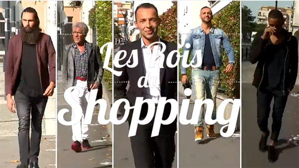 Qui est le plus beau et sexy roi du shopping ?