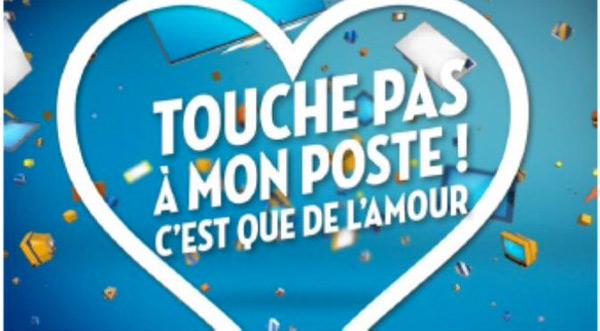 Le logo de TPMP C'est que de l'amour sur D8
