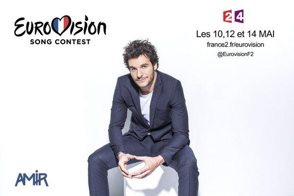 Amir Haddad le candidat qui représente la France à l'Eurovision 2016