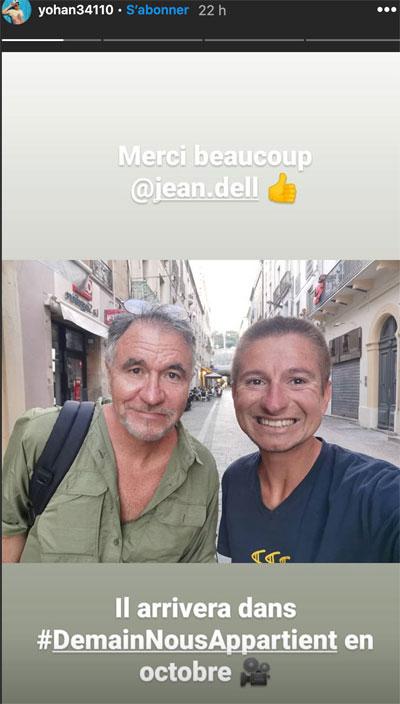 DNA Jean Dell